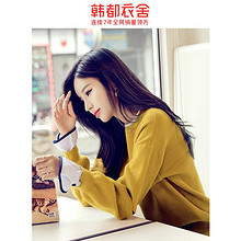 韩都衣舍2020春装新款女装韩版宽松假两件毛衣针织衫ONH8107瑭 73.8元