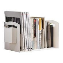 书立书夹书靠书挡书架简易桌上夹书器简约学生用课桌放书的架子 28.8元