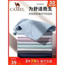 Camel骆驼X9B200130男士纯色圆领短袖休闲t恤 券后29元起包邮 多款可选 速干T恤