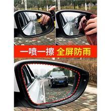 CARjay 卡嘉易 汽车通用后视镜防雨贴膜倒车镜防水膜 9.9元起包邮