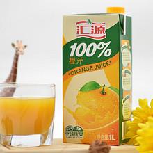 买1送1 1Lx6盒x2箱 0添加,汇源果汁 100%橙汁 83.4元包邮?
