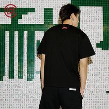 龙形印花短袖T恤 点心系列 黑色 陈冠希主理 252元