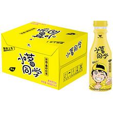 统一小茗同学青柠红茶480ml*15瓶 54.9元