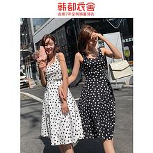 HSTYLE 韩都衣舍 PV9012 女士波点裙套装 69.5元