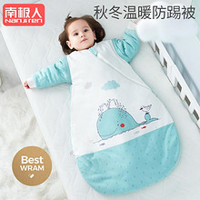 南极人(Nan ji ren) 婴儿睡袋 48元
