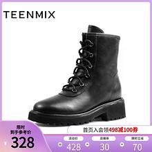Teenmix 天美意 HB902DD9 女士马丁短靴 328元