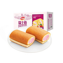 达利园糕点瑞士卷草莓味2500g休闲零食网红早餐营养面包食品整箱 47.94元