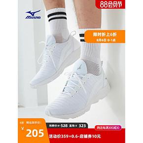 6日0点: Mizuno 美津浓 EZRUN TO J1GC185501 男女款跑鞋 低至145.13元包邮(需用券