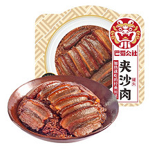 高金食品 四川特产风味美食甜烧白 扣肉罐头下饭菜即食夹沙肉400g *2件 39.36