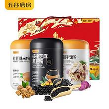 五谷磨房尊享礼盒三宝魔芋代餐粉+红豆薏米粉+核桃黑芝麻粉糊饱腹 149.8元
