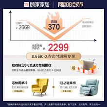 ¥2299包邮 顾家家居(KUKa) PTDK501 实木床 1.8/1.5m床