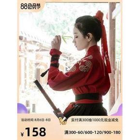 重回汉唐 HFJY2119 中国风齐腰襦裙 男女同款 低至128元