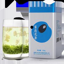 林湖飘雪 2020新茶 茉莉花茶 250g 44.9元
