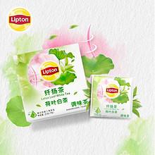 Lipton立顿纤扬茶荷叶白茶调味茶绿茶荷叶茶独立便携装7袋2盒装 *4件 96.4元(