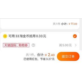 Eun jee 恩芝 超薄护翼夜用卫生巾 25cm*12片 11元(可低至2.4元包邮,需淘金币