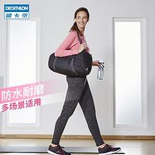迪卡侬运动包女男健身包鞋包拎斜挎休闲包单肩可折叠收纳新款FICA 37.51元