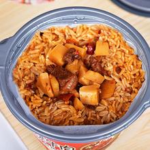四小姐 懒人必备煲仔自热米饭275g*3盒 ¥28.8