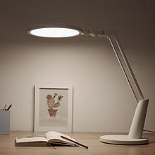 Yeelight 易来 YLTD03YL 智能LED护眼台灯 14W 244.18元