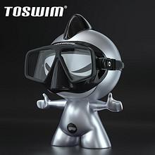 TOSWIM浮潜面镜潜水眼镜装备护鼻防呛水游泳面罩自由潜面镜用品 103.87元