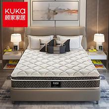 顾家家居(KUKa) M1016 乳胶独袋弹簧床垫 1.5/1.8m 999元