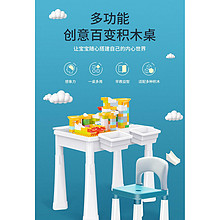 美国 HearthSong哈尚 多功能积木桌 多款 79元包邮