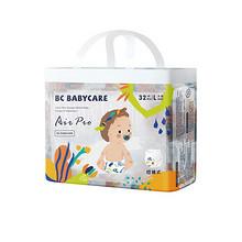 88VIP:BabyCare Air pro 夏季超薄系列 婴儿拉拉裤 L32片 *3件 227.05元包邮(需用券