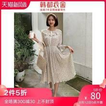 12日0点:韩都衣舍 RE1003 女士长款连衣裙 低至64.5元(2件5折、叠券)
