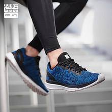 必迈 10k lite 10公里 男女 轻量缓震专业跑步鞋 129元秒杀 限10~11点