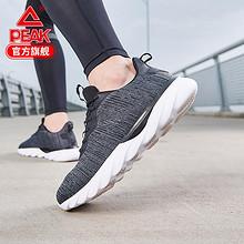 PEAK 匹克 DH820271 男士一脚蹬跑鞋 低至59.6元