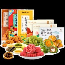 知味观杭州特产糕点青团3盒 ¥29.85
