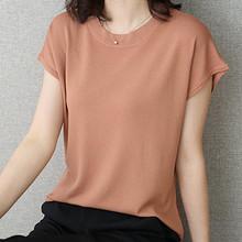 冰丝t恤女短袖2020新款夏季宽松纯色半高领无袖针织衫上衣夏洋气 39.9元