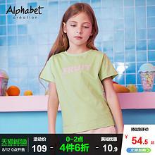 爱法贝女童t恤短袖2020新款韩版洋气夏装潮童装儿童夏季半袖上衣 *4件 261.6