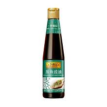 李锦记蒸鱼豉油410毫升调料清蒸海鲜炒饭剁椒酱油凉拌家用调味 *2件 19.04元