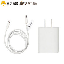 JIWU 苏宁极物 PD快充MFi认证苹果数据线+18W快充头 79元