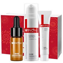 Winona/薇诺娜舒敏保湿特护霜精华液舒缓修护敏感肌肤定制礼盒装 84元