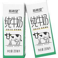 新希望 精选纯牛奶 200ml*18盒 ¥39.95