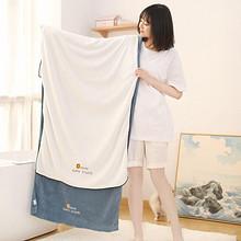 【A类升级款】网红日系刺绣大浴巾