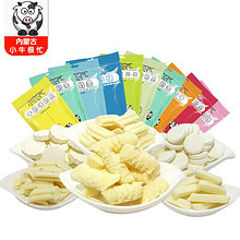 【内蒙古特产】10包6口味奶贝零食