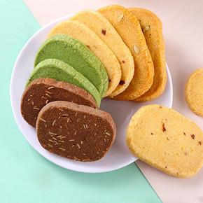 【拍4件】手工制作小包装曲奇饼干