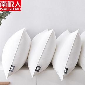 【南极人】枕头枕芯酒店家用护颈椎