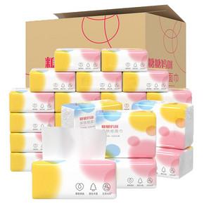 【糖糖妈咪】42包整箱家用婴儿纸抽