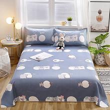 学生宿舍斜纹加厚床单