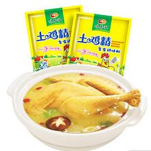 味香承土鸡精调料家用1000g大袋整箱