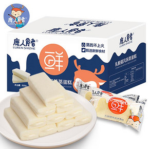 【鹿人食者】乳酸菌夹心面包800g
