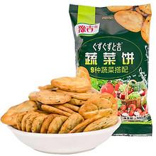 【豫吉】网红零食果蔬饼干600g