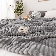 【全尺寸一个价】双层法兰绒毛毯