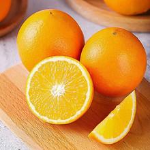 【已验货】宜昌秭归脐橙5斤