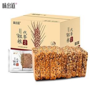 【味出道】全麦坚果吐司面包1000g