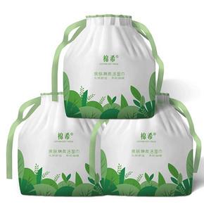 【棉希】加厚珍珠棉洗脸巾3卷+防水袋
