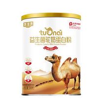 【馋非馋】益生菌驼奶蛋白粉320克
